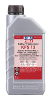 Антифриз-концентрат Kuhlerfrostschutz KFS 13 1л