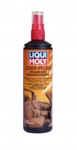 Лосьон Liqui Moly для кожанных изделий