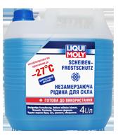 Готовая зимняя жидкость в бачек омывателя Liqui Moly (-27C)