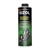 Средство для промывки масляной системы Bizol