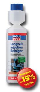 Langzeit_Reiniger(1)